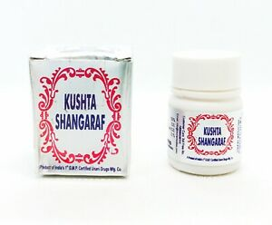 Kushta Shangaraf Rex Powder 5gm For Sexual Debility And Desires, Works In Cough