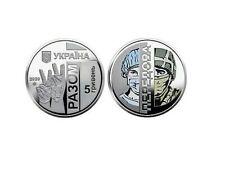 Ukraine 5 UAH Advanced Nickel 2020