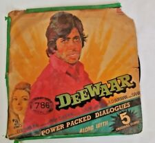1975 Old Vintage Deewaar Movie Record 33 1/3 RPM Polydor India With Cover
