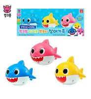 Pinkfong Shark Family LED Light Melody Bath Play For Baby Kids Korean Version