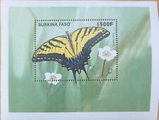 Burkina Faso- 1998 Butterflies Souvenir Sheet of 1 Part II MNH