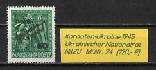 """Karpaten-Ukraine """"Ukrainischer Nationalrat 1945 Mi.Nr 24"""" Postfrisch"""