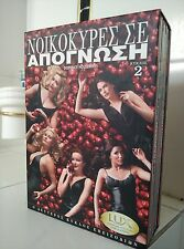 Desperate Housewives r2 s2 DVD 6 disk box set, FREE SHIPPING, greek version