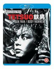 TETSUO [DVD]