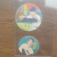 Set of 2 Sadaharu Oh Shigeo Nagashima Menko Japanese Baseball
