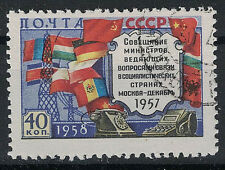 RUSSIA,USSR:1958 SC#2067a Used - Communist ministers' meeting in Moscow,Dec.1957