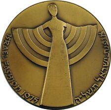 Large Vintage Jewish Israel Medal 1975 Fashion - Menorah