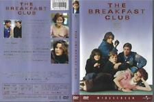 DVD:  THE BREAKFAST CLUB.....EMILIO ESTEVEZ-MOLLY RINGWALD-ANTHONY MICHAEL HALL