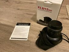 Samyang 12mm F2.8 ED AS NCS FISH-EYE for Canon EF mount