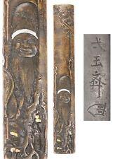 Antique Japanese Signed Shibuichi Kozuka Fukurokuju Tree Samurai Sword Fitting