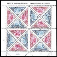 USA Kehrdruckbogen MiNr. 2810-11 postfrisch MNH Briefmarkenausstellung (GF15116
