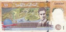 30 DINARS VF-FINE COMMEMORATIVE BANKNOTE FROM TUNISIA 1997 PICK-89