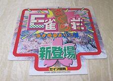 1999 Seibu Kaihatsu E-Jong Sakura So Pop Video Promo