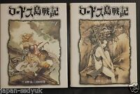 JAPAN Akihiro Yamada manga: Record of Lodoss War Lady of Pharis 1~2 Complete Set