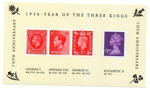 GB 2006 Year of the Three Kings unmounted mint mini / miniature sheet MNH