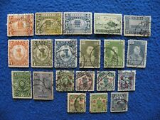 China ROC Stamp Collection Used ( 4 )