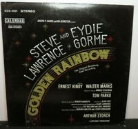 STEVE LAWRENCE & EYDIE GORME GOLDEN RAINBOW (NM) KOS-1001 LP VINYL RECORD