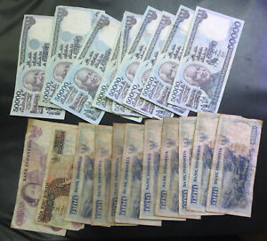20 Indonesia 1000, 5000, 50000 rupiah 1985 1992, 1995 / 1998, Suharto Series