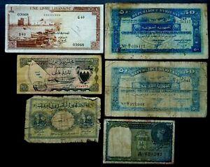 6 X NOTES LEBANON/INDIA /BAHRAIN ETC