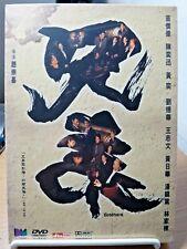 Brothers (Hong Kong Action Movie) Andy Lau, Eason Chan