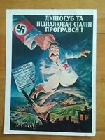 Réf 17 reproduction affiche propagande WW2 Allemande antisoviétique