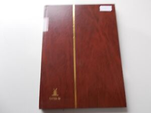 Hong Kong - Used & mint collection QV to QEII in stockbook. See pics below.