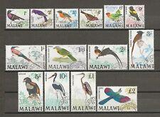 MALAWI 1968 SG 310/23 USED Cat £90