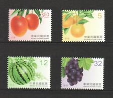 REP. OF CHINA TAIWAN 2017 FRUITS SERIES ISSUE III COMP. SET OF 4 STAMPS IN MINT