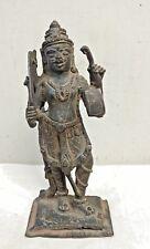 18th C Antique Hindu Mythology Bronze Folk God Sculpture Statue Figurine Old Vtg