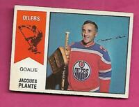 RARE 1974-75 OPC WHA # 64 OILERS JACQUES PLANTE GOALIE VG CARD (INV# C5617)