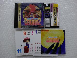 Cotton 2 Magical Night Dreams + Spine/Calendar Sega Saturn Japan