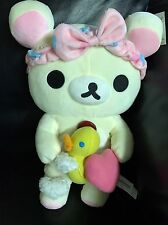 "NEW 16"" Rilakkuma Bear Shower Strawberry Pouch Plush San-X AUTHENTIC Korilakkuma"