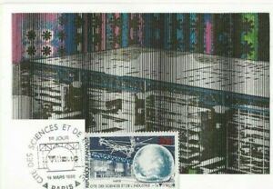Card Postal CEF 1er Day France & Of Science AND INDUSTRY 1986