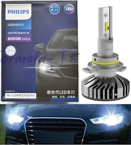 Philips X-Treme Ultinon LED 6000K White 9012 Two Bulb Headlight Low Beam Upgrade