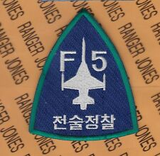 """ROKAF Republic of Korea Air Force F-5 fighter Squadron patch 3.75"""" B"""