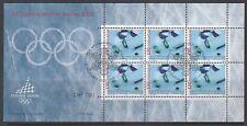 SVIZZERA SWISS SCHWEIZ 2005 Foglietto F.lli Servizio Olimpiadi USATO 1°GIORNO