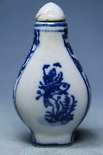 Decoration Porcelain Painting Plum Blossom Auspicious Beautiful Snuff Bottles