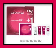 FIOLE np3.1 neoprocess MF 123 +1 treatment system damaged dry hair JAPAN made