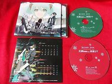 MIKU HATSUNE VOCALOID CD + DVD + CALENDER / RAINBOW SNOW Ouzoku Band feat / UK