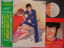 LUPIN THE 3RD JAPAN ANIME FUNK BOOGIE