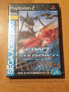 Space Harrier SEGA AGES series Vol.04 PS2 Japan Import NEW sealed SLPM-62384