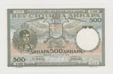 More details for yugoslavia 500 dinara dated 1935 p32 uncirculated unc