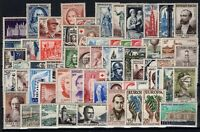 PP136456/ FRANCE / LOT 1952 - 1958 MINT MNH CV 230 $
