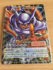 Carte Dragon Ball Z DBZ Card Game Part 10 #D-871 Prisme (Version Booster) 2006