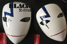 2016 NEW Darker Than Black Hei Li Shenshun Mask Cosplay Prop Accessories
