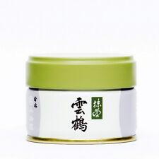 Marukyu Koyamaen Unkaku Koicha Ceremonial Thick Matcha Powered Green Tea 20g Tin