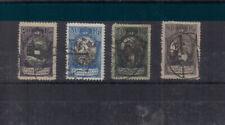 Liechtenstein 1921 Four values to 80r used