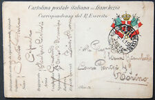 Cartolina postale italiana in franchigia, franchise militaire, Drapeaux 1915 WWI