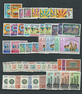 KUWAIT 1968-69 25 complete commemorative sets from these year MNH