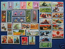 P.R.China 1974 Complete Year 10 Sets 38 Stamps MNH VF